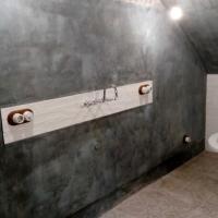 Розетки ванной комнаты