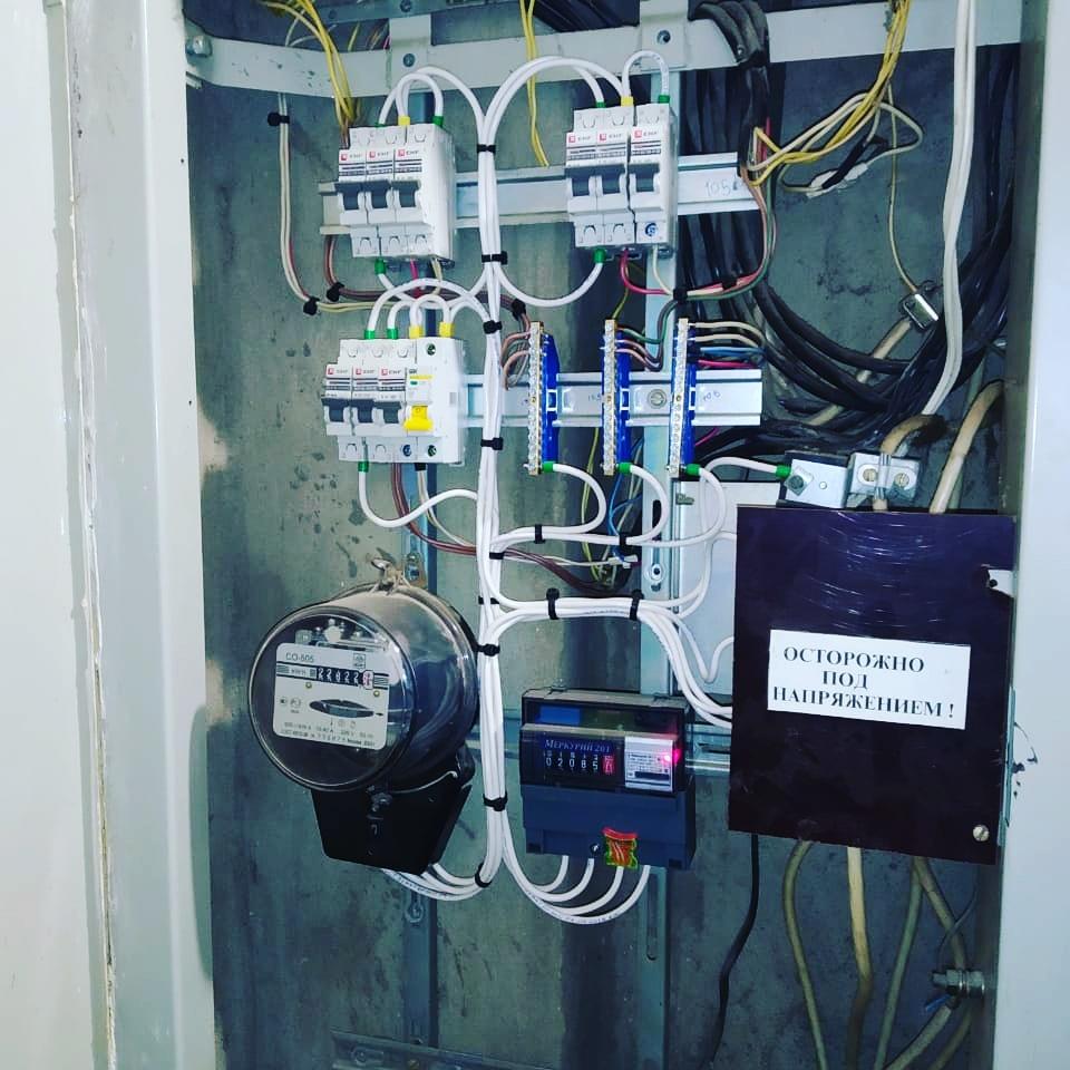 Текущий и капитальный ремонты электрики